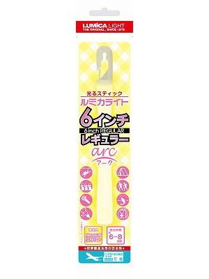12本セット ルミカライト PASTEL YELLOW arc