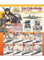 【予約】艦これ モデル2