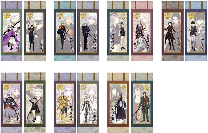 BOX販売 刀剣乱舞-ONLINE- トレーディング短冊ポスター 部隊弐