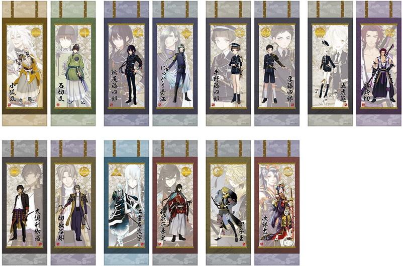 BOX販売 刀剣乱舞-ONLINE- トレーディング短冊ポスター 部隊三