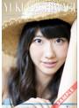 柏木由紀 AKB48 2013 B2サイズカレンダー