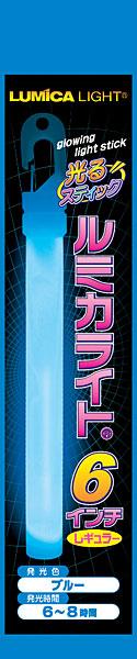 24本セット ルミカライト 6インチレギュラー ブルー