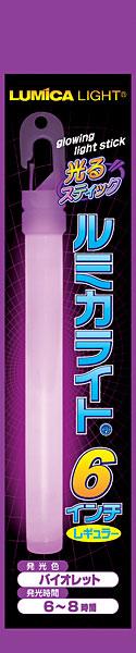 24本セット ルミカライト 6インチレギュラー バイオレット