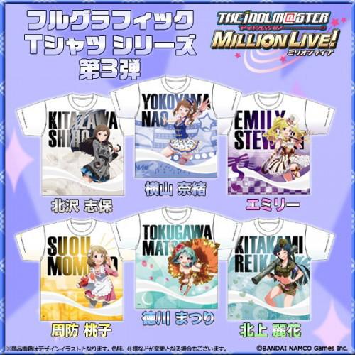 アイドルマスターMILLIONLIVE! フルグラフィックTシャツ 北沢志保