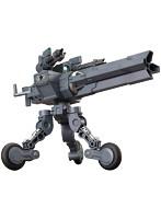 M.S.G モデリングサポートグッズ ヘヴィウェポンユニット 08 セントリーガン