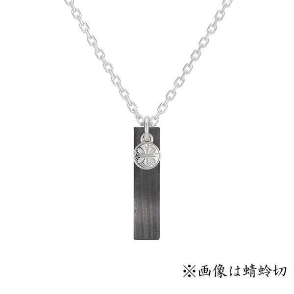 鍛刀玉鋼-黒焼-(紋のデザイン:25番:一期一振)