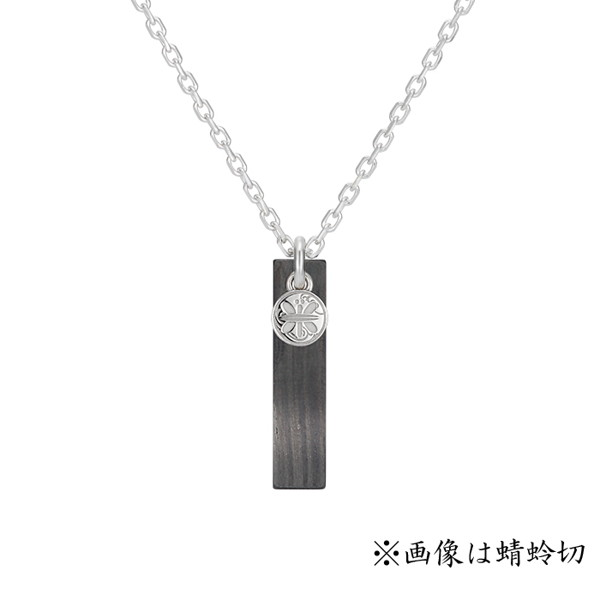 鍛刀玉鋼-黒焼-(紋のデザイン:95番:山姥切国広)