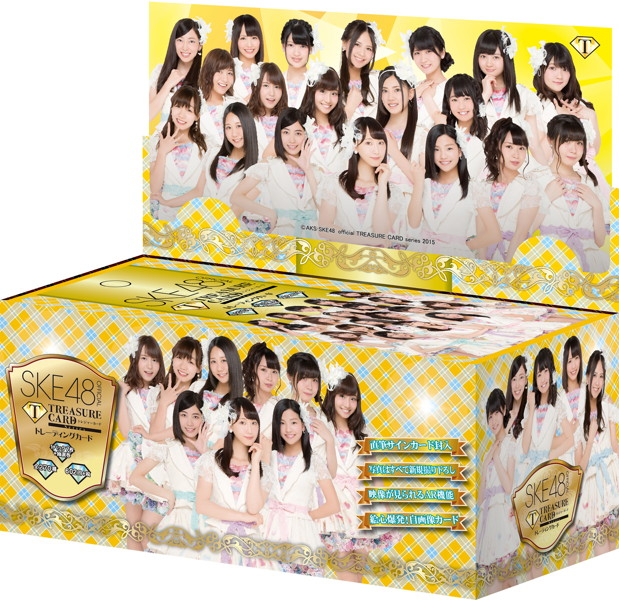 SKE48 official TREASURE CARD 特約店別特典付き初回限定 15P BOX【1BOX 15パック入り】