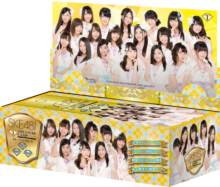 SKE48 official TREASURE CARD 初回限定 10P BOX【1BOX 10パック入り】