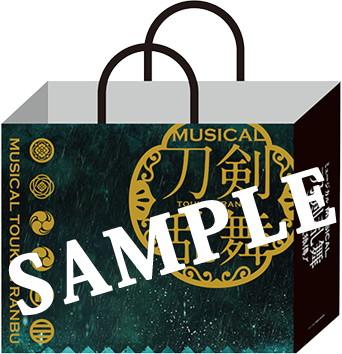 ミュージカル『刀剣乱舞』〜幕末天狼傳〜 ショッピングバッグ
