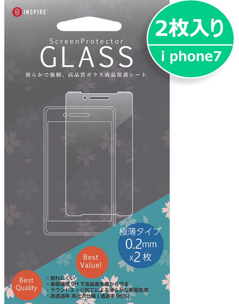 Screen Protector Glass(iPhone 7用)