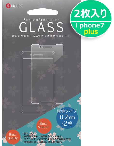 Screen Protector Glass(iPhone 7 plus用)