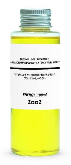 ZaaZ 3_ENERGY_挽きたてのコーヒーの匂い