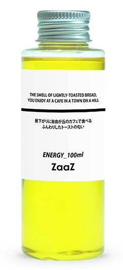 ZaaZ 3_ENERGY_焼きたてのパンの匂い