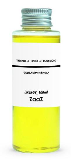 ZaaZ 3_ENERGY_切り出したばかりの木の匂い