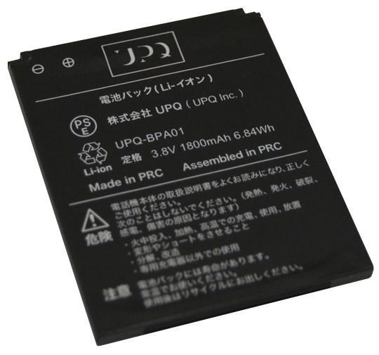 UPQ Phone A01およびA01X 純正バッテリー DB01