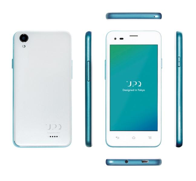 UPQ Phone A01X (WH)