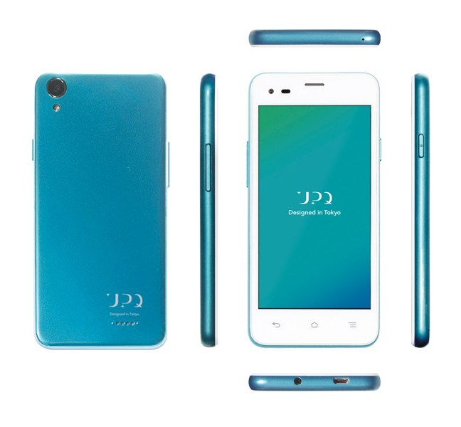UPQ Phone A01X (WB)