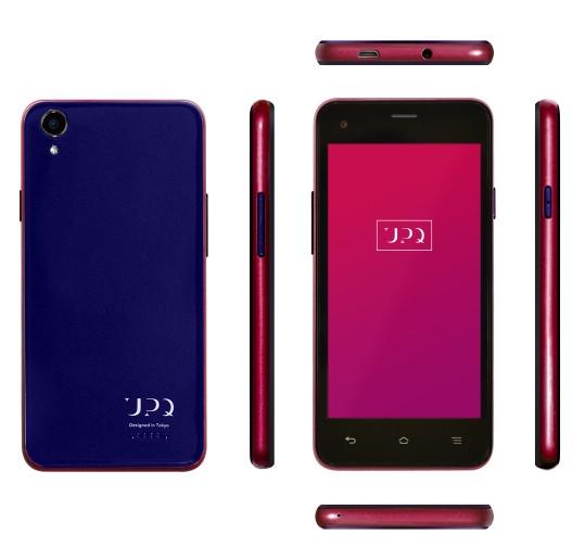 UPQ Phone A01X (NRB)