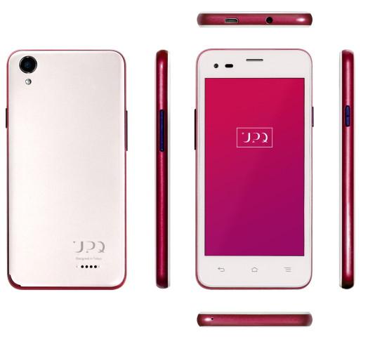 UPQ Phone A01X (NRW)