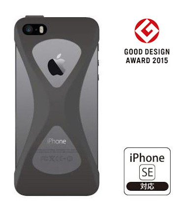 Palmo(パルモ)for iPhoneSE/iPhone5s/iPhone5c/iPhone5(Black)