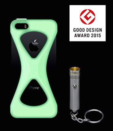 Palmo(パルモ)for iPhoneSE/iPhone5s/iPhone5c/iPhone5(GID)