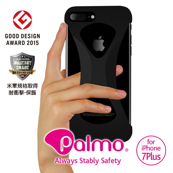 Palmo(パルモ)for iPhone7Plus(Black)