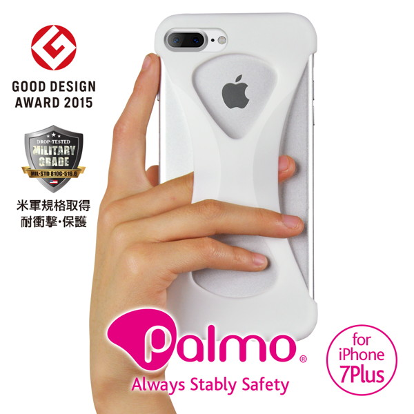 Palmo(パルモ)for iPhone7Plus(White)