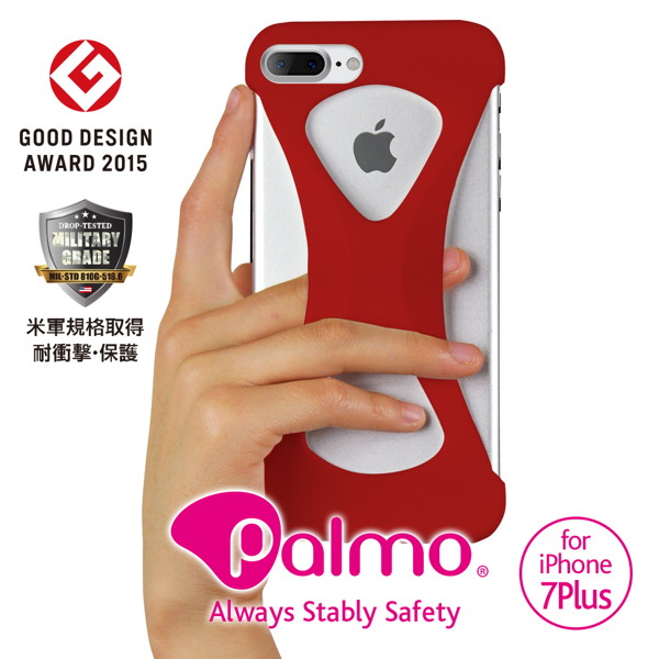 Palmo(パルモ)for iPhone7Plus(Red)