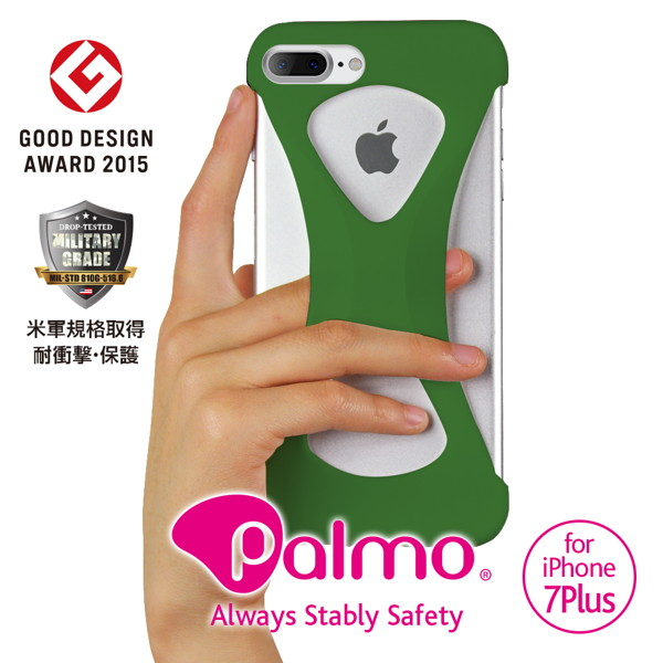 Palmo(パルモ)for iPhone7Plus(Green)