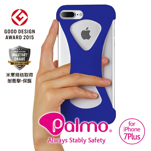 Palmo(パルモ)for iPhone7Plus(Blue)