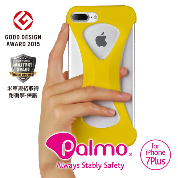 Palmo(パルモ)for iPhone7Plus(Yellow)