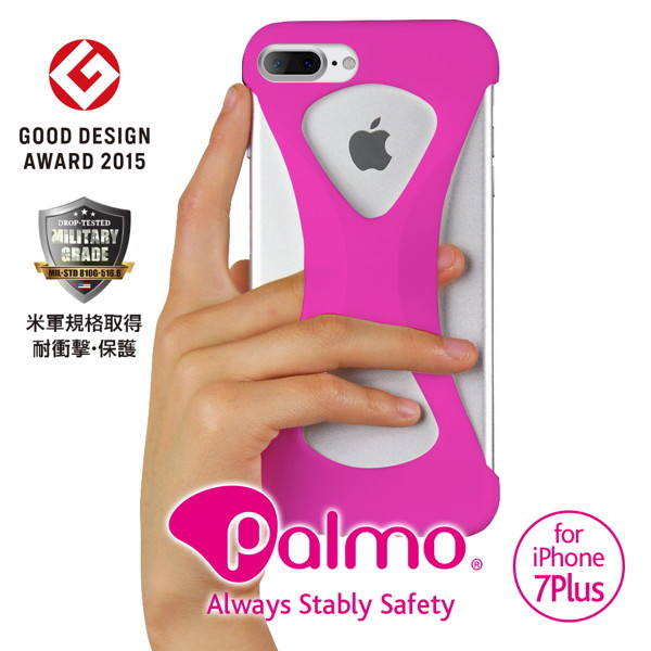 Palmo(パルモ)for iPhone7Plus(Pink)