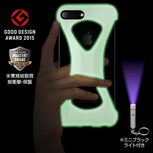 Palmo(パルモ)for iPhone7Plus(GiD)