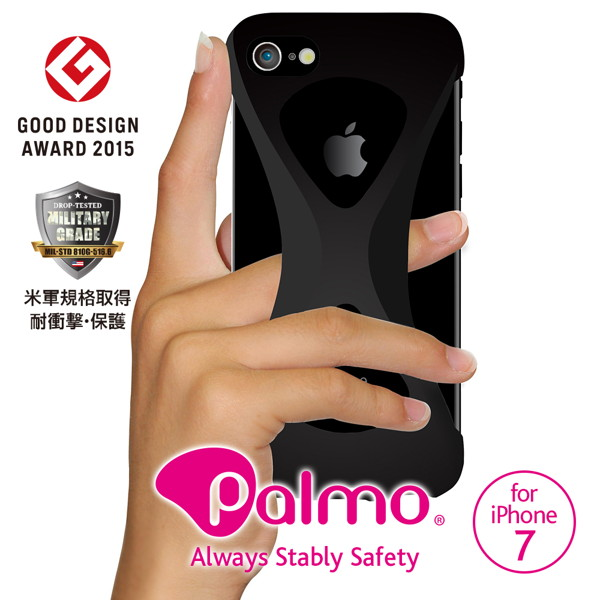 Palmo(パルモ)for iPhone7(Black)