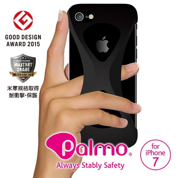 Palmo(パルモ)for iPhone7(Black)