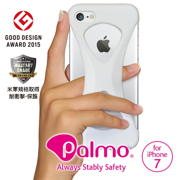 Palmo(パルモ)for iPhone7(White)