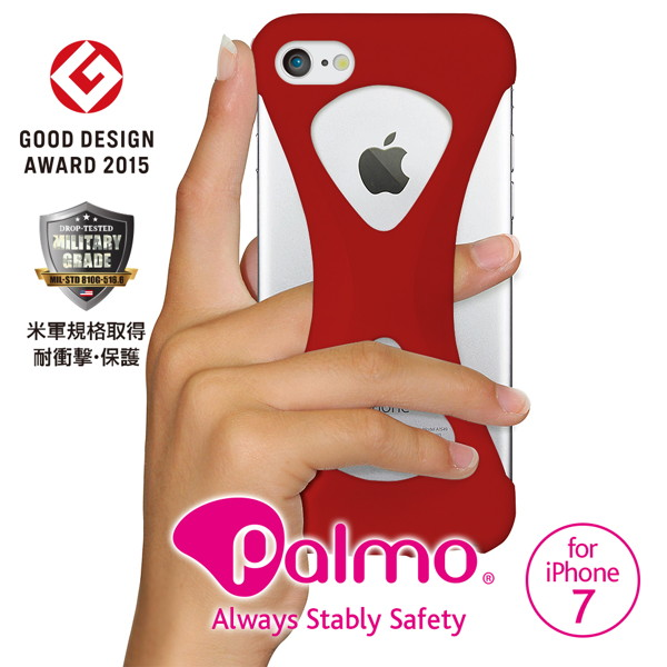 Palmo(パルモ)for iPhone7(Red)