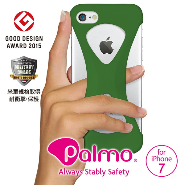 Palmo(パルモ)for iPhone7(Green)