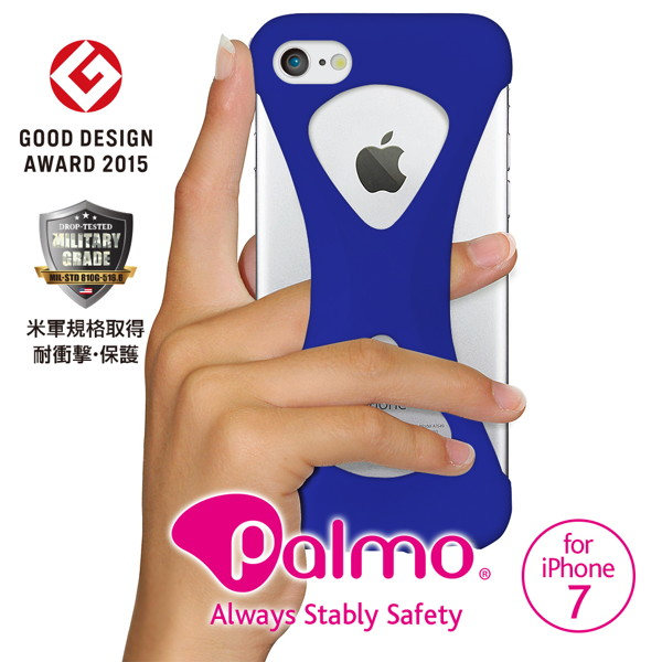 Palmo(パルモ)for iPhone7(Blue)
