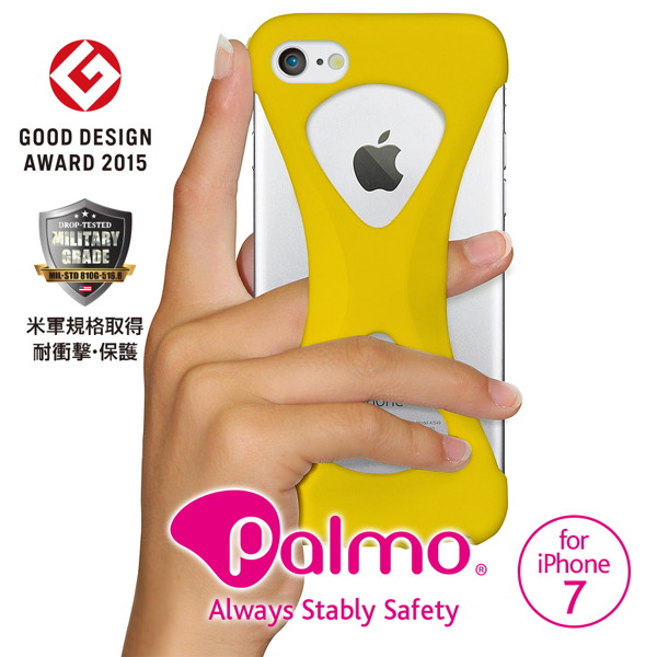 Palmo(パルモ)for iPhone7(Yellow)