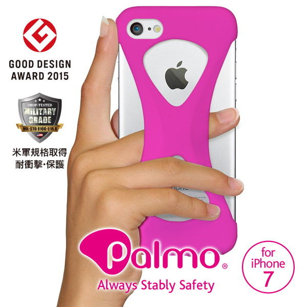 Palmo(パルモ)for iPhone7(Pink)