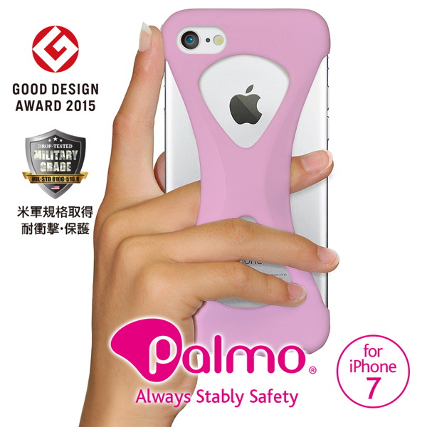 Palmo(パルモ)for iPhone7(Light Pink)