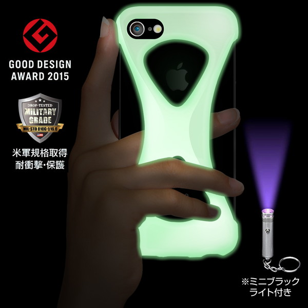 Palmo(パルモ)for iPhone7(GiD)