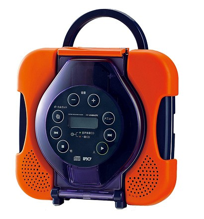 【クリックでお店のこの商品のページへ】TWINBIRD防水CDプレーヤー オレンジ AV-J165OR