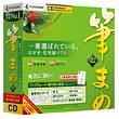 筆まめVer.22 アップグレード・乗り換え専用CD