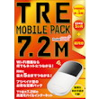 TRE MOBILE PACK 7.2M PocketWiF(5ヵ月+初月分)