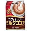 【24本】明治 コクがおいしいミルクココア 280g