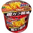 【わけあり商品】【12食】エースコック スーパーカップ1.5倍 鶏ガラ醤油ラーメン 114g【賞味期限2012/05/24】