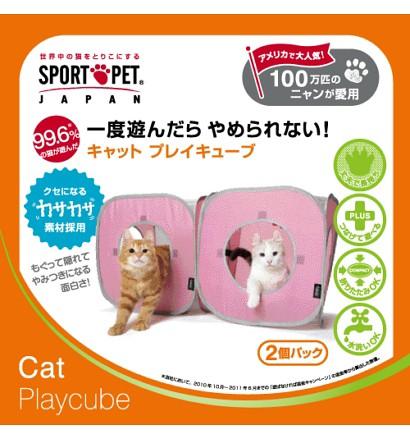 【クリックでお店のこの商品のページへ】キャットプレイキューブ ピンク